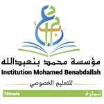 Ecole privée Institution Mohamed Benabdallah Temara